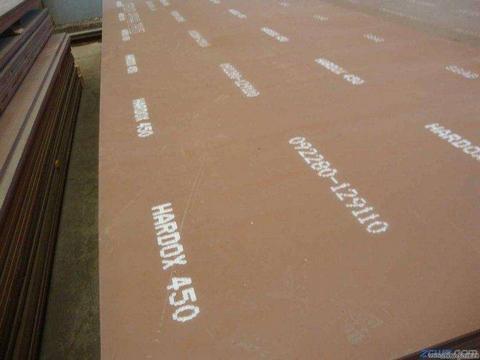 hardox450耐磨板定做,悍达hardox450耐磨板