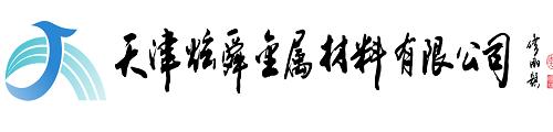 天津炫舜代理商
